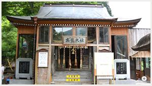 修繕前の高龍神社
